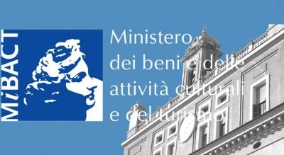 bando-mibact-approvato-progetto-io-sono-gargano-Società